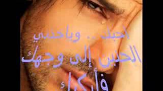 على فاروق حرام يعيش جامد