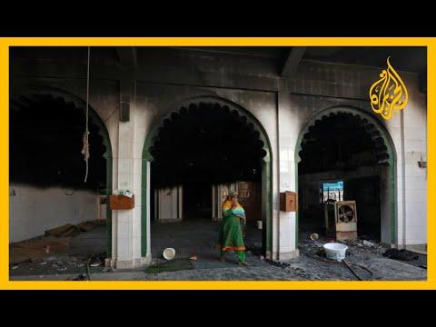 ???? ???? الهند.. استمرار الاعتداءات على المسلمين وعمران خان يحث المجتمع الدولي على التدخل  - نشر قبل 8 ساعة