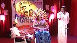 ഇങ്ങനെയൊരു യമലോകം നിങ്ങള് കണ്ടിട്ടുണ്ടോ..? | Malayalam Stage Comedy