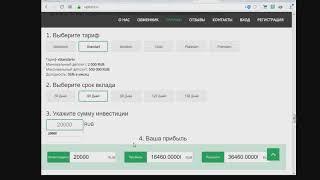 Вся правда о сайте Vipfond.ru   Как заработать
