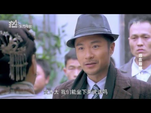Extremely Urgent 迫在眉睫 Ep 42 (Final) HD