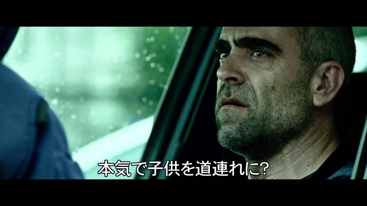 画像: 暴走車ランナウェイ・カー youtu.be