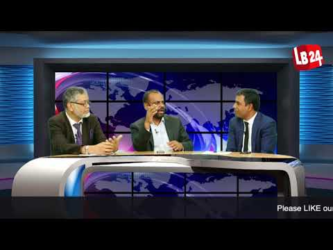 The LIGHT of the LAW | Episode 17 | Topic: Bangladesh Supreme Court Judgment on 16th Amendment