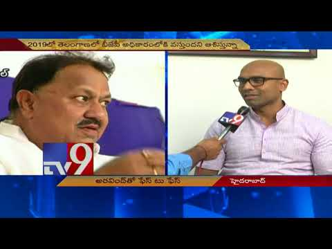 TRS MP D Srinivas' son Dharmapuri Arvind to join BJP - TV9
