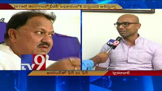 TRS MP D Srinivas\' son Dharmapuri Arvind to join BJP - TV9