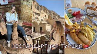 Наш ужасный отель в Турции румтур еда Нестандартный отдых в Турции Каппадокия