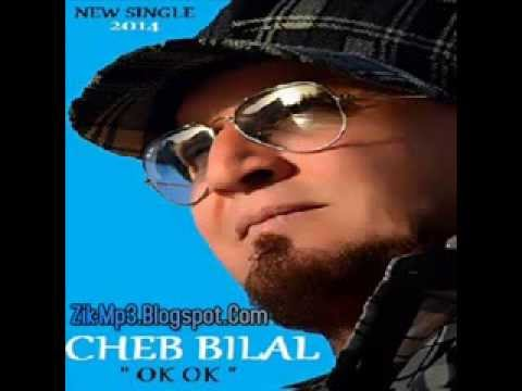 bilal dayer 9ahwa mp3