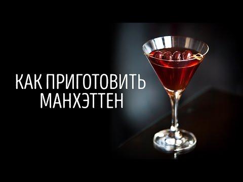 Барное меню / The StandarD - Moscow Burger Bar