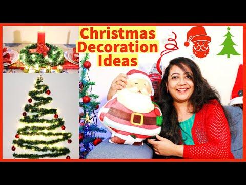 Christmas Home Decoration Ideas | 5 Easy Christmas Home Decoration Ideas | Madhumita's Real Life