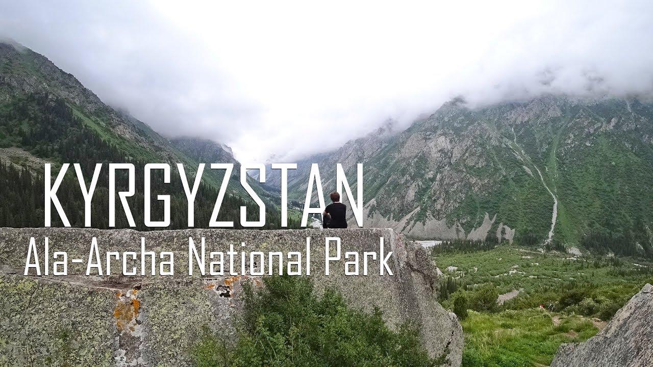 Национальный парк Ала-Арча, Киргизия. Пик Учитель. Музыка | Движение - Жизнь