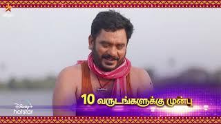 Pandian Stores-Vijay tv Serial Promo