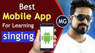 Best Mobile App For Learning SINGING || Musical Guruji