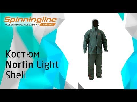 Костюм Norfin Light Shell