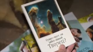 За что в России преследуют Свидетелей Иеговы и почему власти считают их экстремистами?