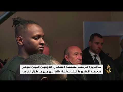 ماكرون يعد بتحسين تعامل الشرطة مع طالبي اللجوء  - 19:21-2018 / 1 / 18