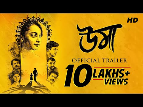Uma (উমা)   Official Trailer   Jisshu   Sara   Anjan Dutt   Rudranil   Anirban   Srijit   SVF