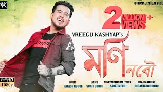 MONI NOBOW || VREEGU KASHYAP || PALASH GOGOI || NEW ASSAMESE SONG 2020