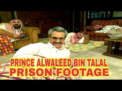 Saudi Arabia Arrests| Prince Alwaleed Bin Talal| latest|updated footage 11 Princes sleeping on floor
