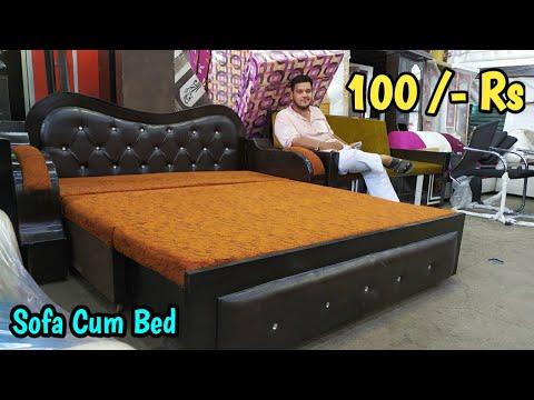 Cheapest Furniture Market