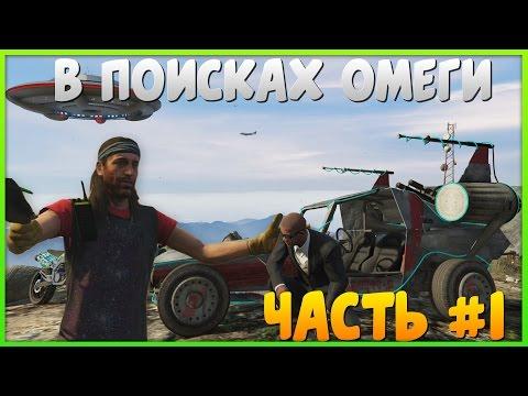 Омега3 - Что такое ОМЕГА-3