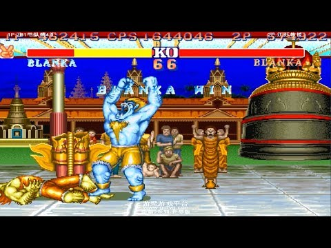 Street Fighter 2 Champion Edition Sf2ce ストリートファイターII CE Gotvg ➤ Random Asian Players 10