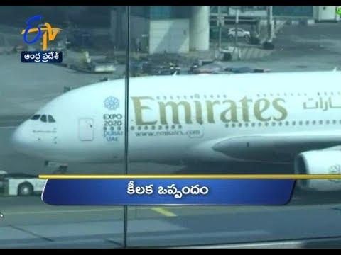Andhra Pradesh | 8th February 2018 | Ghantaravam 7 PM News Headlines