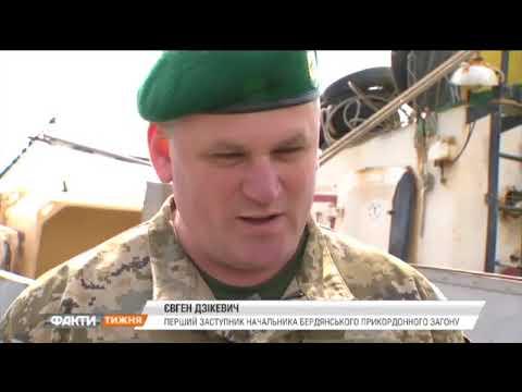 Морской бой Украины