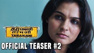 Taramani Official Teaser 2  Andrea Jeremiah, Vasanth Ravi  Yuvan Shankar Raja  Ram