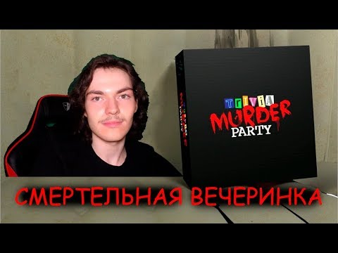 КРУГОМ ШПИОНЫ - ЛОГИКА И ДЕДУКЦИЯ - The Jackbox Party Pack 3