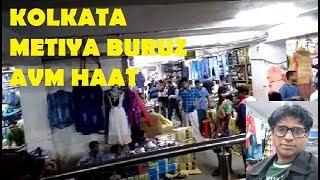 Kolkata Metiya Buruz 2018  |  Howra Se Matiya Buruz Kaise Jaye | Redymad wholesale market  kolkata