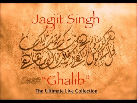 "Jagjit Singh - The Ultimate collection of ""Ghalib"" Live"