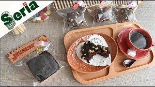 【microwave】Gateau chocolate mix【オーブンいらず★】レンジで!ガトーショコラ 【セリア】