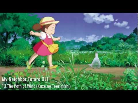 My Neighbor Totoro OST - 13 The Path of Wind