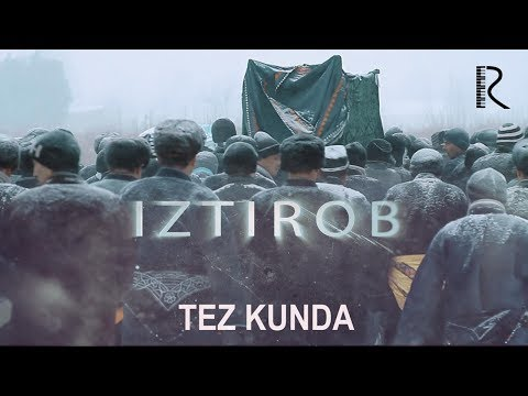 Iztirob (treyler)   Изтироб (трейлер)