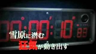 Detective Conan movie 15: Quarter of Silence Trailer