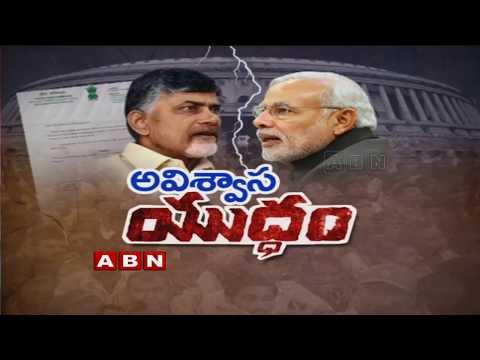 Mulayam Singh Yadav Phone Call To AP CM Chandrababu Naidu