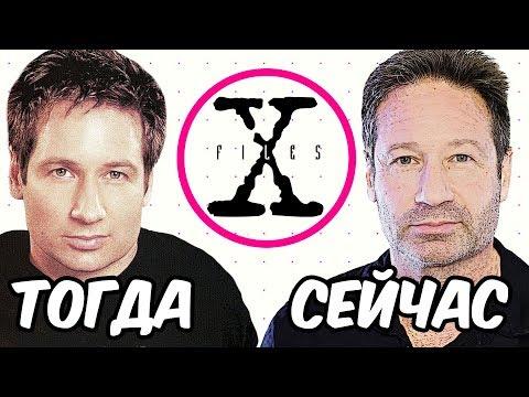 Секретные материалы 2 сезон 6 серия саундтрек