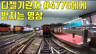 철도모형 그동안 수고한 모형기차 DCC 디젤기관차 47…