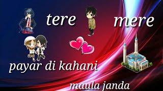 best-whatsapp-stauts-tere-mere-pyar-di-kahani-molla-jannda-love-song