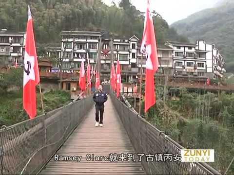 Zunyi Today- Bing
