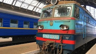 Riding Ukrainian Train Lvov - Zaporizhia / Вагон СВ Поезд № 120Л Львов  - Запорожье