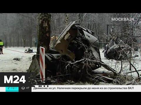 Названы причины ДТП на улице Свободы - Москва 24