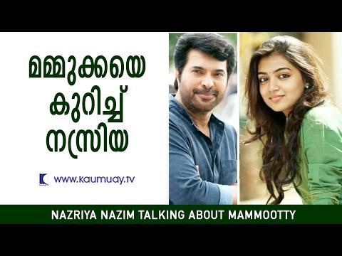 Nazriya talking about Mammootty | Kaumudy TV