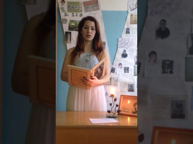 Изображение предпросмотра прочтения – УльянаВасильева читает произведение «Мой милый, что тебе я сделала?» М.И.Цветаевой