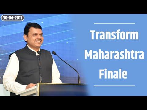 Transform Maharashtra Finale |