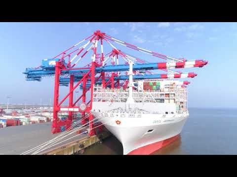 """""""OOCL Germany"""" at EUROGATE Container Terminal Wilhelmshaven"""