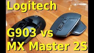 로지텍 마우스 양대산맥 MX Master 2S, G903 비교