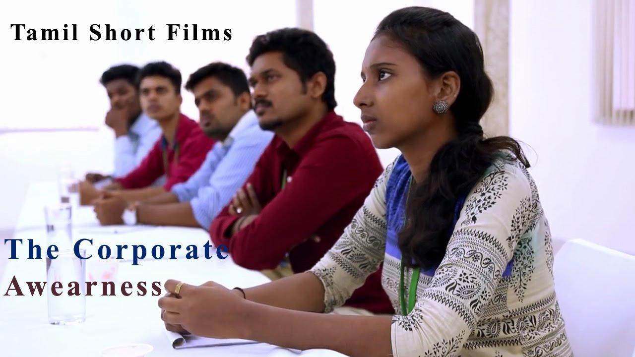 Tamil Short Films - The Corporate - Awareness Stories -5262