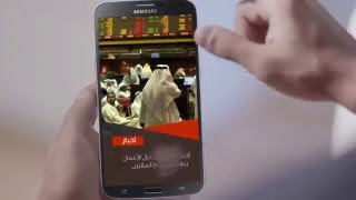 Aiwa Application TVC- Kuwait