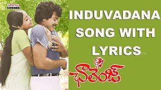 Induvadana Song With Lyrics - Challenge Movie Songs With Lyrics - Chiranjeevi, Vijaya Shanthi